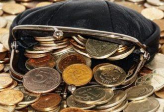 Приметы, привлекающие богатство, удачу и благополучие