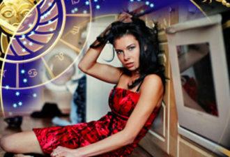 Женщины по Знаку Зодиака, о которых нужно заботиться