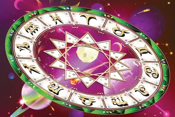 Астрологический прогноз по знакам зодиака на неделю с 17.09 по 23.09