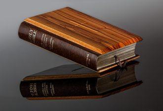 Заговоры и молитвы на хорошую учебу