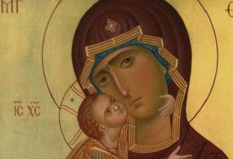 День Владимирской иконы Божией Матери 8 сентября 2018 года: история, традиции и молитвы
