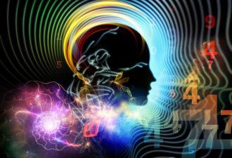 Секретная медитация: как перепрограммировать себя?