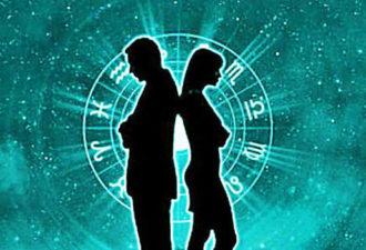 Как прогнать осеннюю хандру знакам зодиака