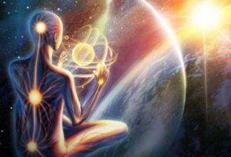 Нумерология: как определить энергетику человека