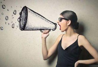 Как слова влияют на нашу жизнь