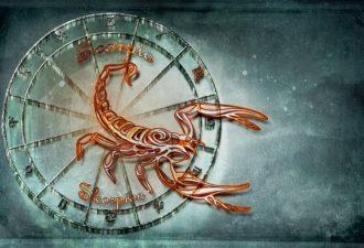 Асцендент в знаке Скорпиона