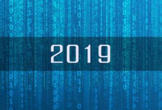 Нумерологический прогноз по дате рождения: будет ли для вас удачным 2019 год
