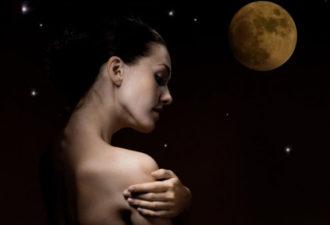 Как гармонизировать лунную энергию