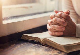 Молитвы на счастье, благополучие и достаток в 2019 году