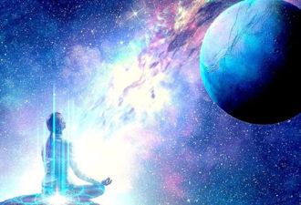 Как астрология влияет на наши надежды и мечты
