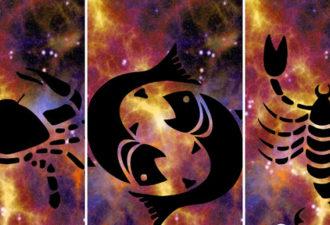 3 знака зодиака, для которых февраль будет неудачным месяцем!