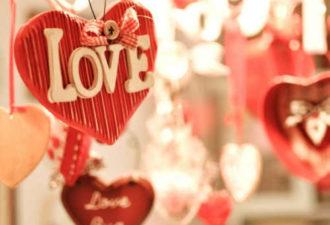 День святого Валентина: лучшие ритуалы на обретение любви и укрепление отношений