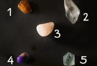 Кристалльный оракул - решение проблем: выберите кристалл!