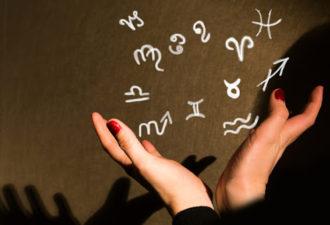 5 знаков зодиака, у которых серьезно изменится жизнь в этом году!