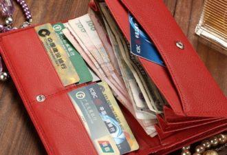 5 вещей, которые нельзя носить в кошельке: они отталкивают деньги и удачу